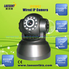 IR wired IP dome Camera IPCM07