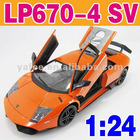 1:24 RC LP670-4 SV Car Toy O-847