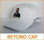 president election cap (with large quantity order experience)