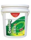 coolant(round)