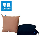 Mountaineering products/Camping necessary/throw pillow/down quilt/2012 winter product