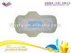 240mm,leak guard,cool feeling sanitary pads for women