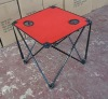 camping folding table