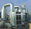 Waste Gas Treatment Tower