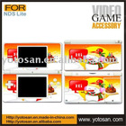 For NDSL Console Protector