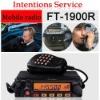 High professional 55w Yeasu car radio (FT-1900R)