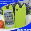 Silicone material wholesale for iphone 4 cover custom back covers case any color available