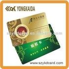 Promotional PVC Cards