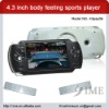 2012 new model,hot sale 4.3 inch body feeling TV sport game player
