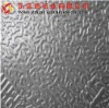 Coated Embossed Aluminum Coil