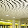 Aluminum Open Cell Ceiling