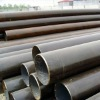 manufacturer of S45C carbon seamless steel pipe