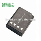 two way radio battery HM-NTN5521