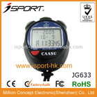 Sport High Quality Professional Multifunctional Waterproof Digital Countdown Timer Analog Stopwatch 2013