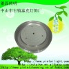 Hot sale ceiling lamp 10W for living room