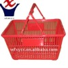Beautiful and Practical Shopping Trolley/Cart