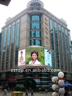 P16 outdoor full color 2R1G1B led advertising screens