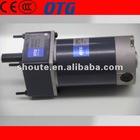 dc gear motor 12v DOOT12-56946