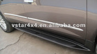 Body Side Molding For BUICK ENCLAVE