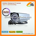 Outdoor PTZ IP Camera PoE