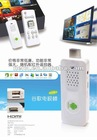 1.0GHz CPU/Wifi Android TV Stick/Mini PC Android 4.0 Google TV Player