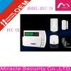 home PSTN alarm system kit MIC-CODWTA