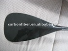 SUP carbon paddle