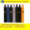 Welding Argon Gas