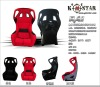 Bride Bucket Carbon Fiber car seat