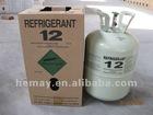 refrigerant R12 in stock