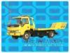 CLW5062TQZ05P flat wrecker