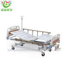 ABS Hospital Bed with Three Cranks