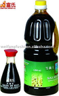 Naturally brewed soy Sauce, black soy sauce