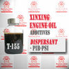 T155 | dispersant | polyisobutylene(PIB) polysuccinimide(PSI) | petroleum oil additive | petrochemical