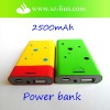 mini power bank 2500mAh