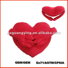 red heart soft cushion