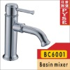 BC6001 brass chrome plating basin faucet,basin mixer, tap,water tap,bathroom faucet