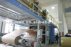 carton packaging machine line