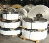 201/304/316Lstainless steel coil