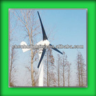 LOW PRICE 20KW HORIZONTAL AXIS WIND TURBINES