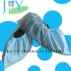 disposable PE nonwoven pp plastic overshoes medical blue shoe cover