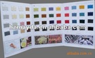 fabric color card