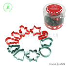 10pcs Christmas cookie cutter set