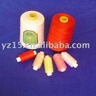 100% polyester high tenacity sewing thread/sewing threads
