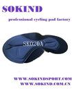 coolmax cycling pad