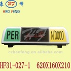HF31-027 led taxi advertising top light box