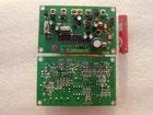 POCSAG encode RF transmitter