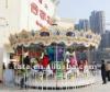 [TATA] carousel / Merry go round