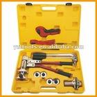 Fitting Tool PEX-1632