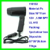 New Convenient Foldable Mini 12V Travel Car Hair Dryer